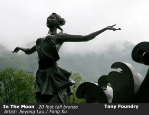 monumental bronze sculpture foundry China