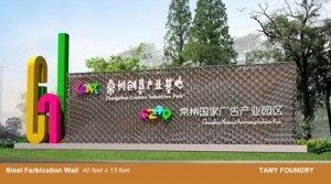 public art fabrication service China