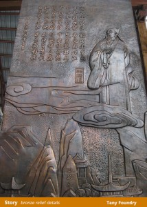 Bronze relief | Bronze sculpture fabrication China